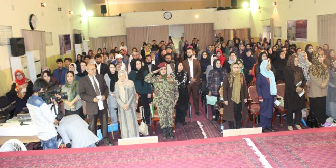 Report on National Conference on Protection of EVAWL LAW from Islamic Perspective