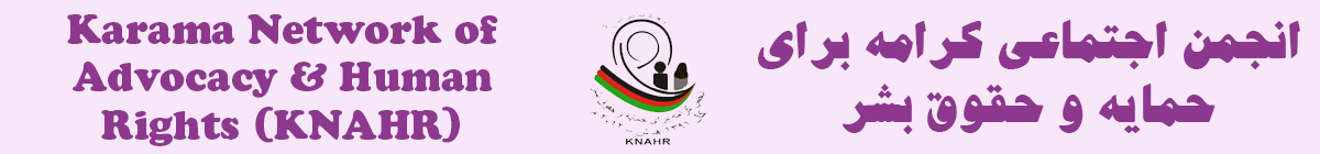 Karama Network of Advocacy & Human Rights