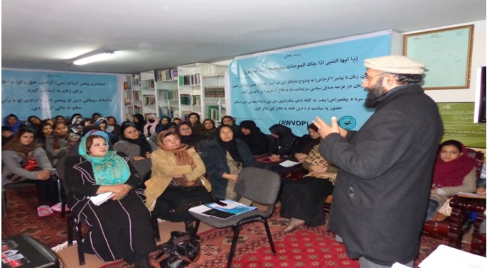 Afghan Women Voting Outreach Project (Jan-Mar 2014)