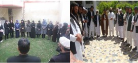 Imam Initiative on EVAW & Gender Equality