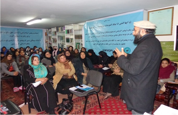 Afghan Women Voting outreach Program Final Report