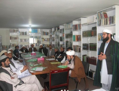 Final Report of Imam Initiative Project on EVAW (IIP)