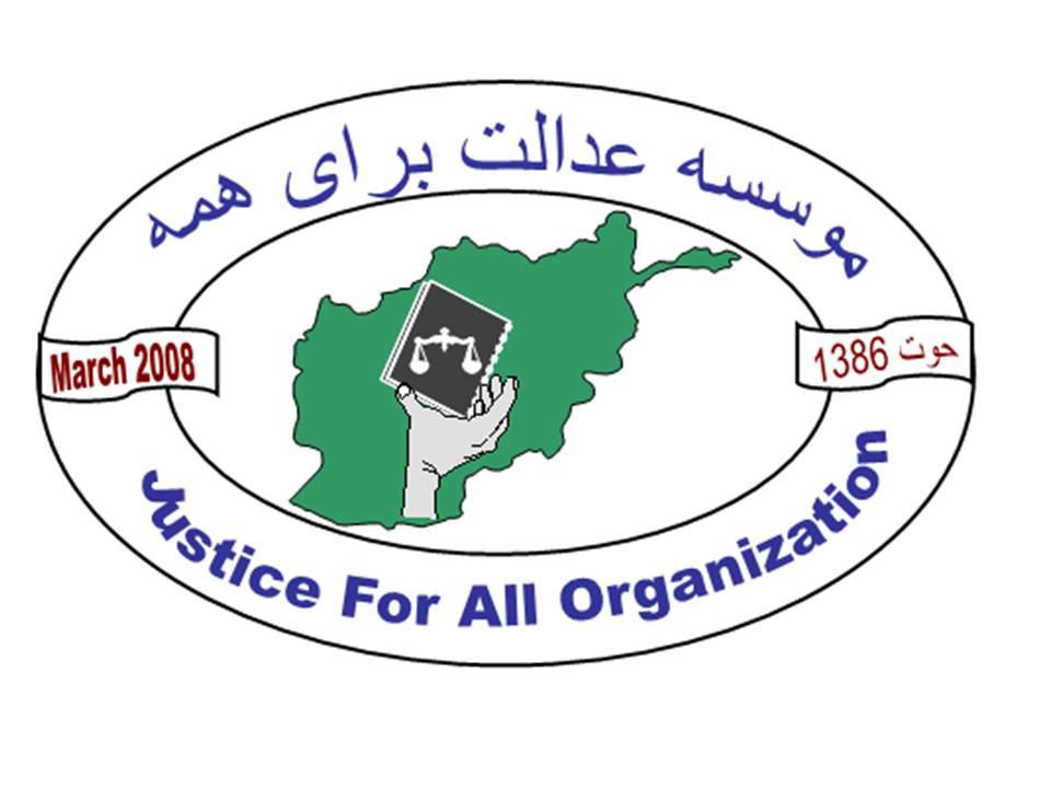 JFAO Logo