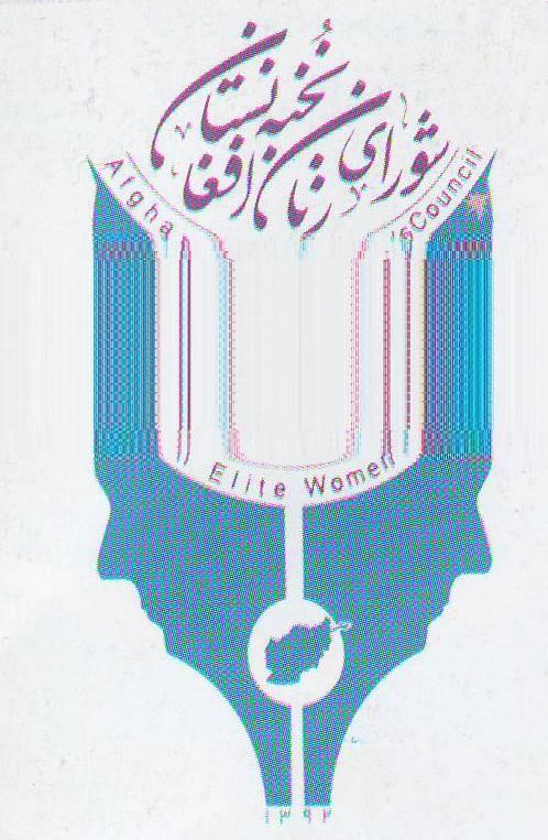 Nokhba
