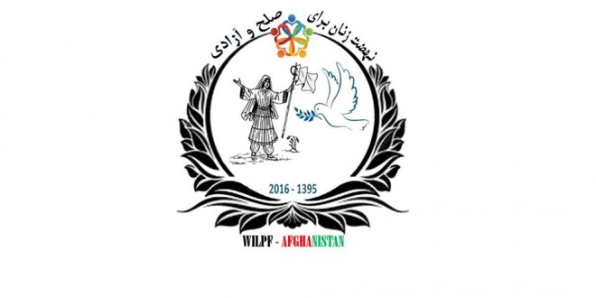WILPF (Women's International League for Peace and Freedom) Afghanistan Group Profile
