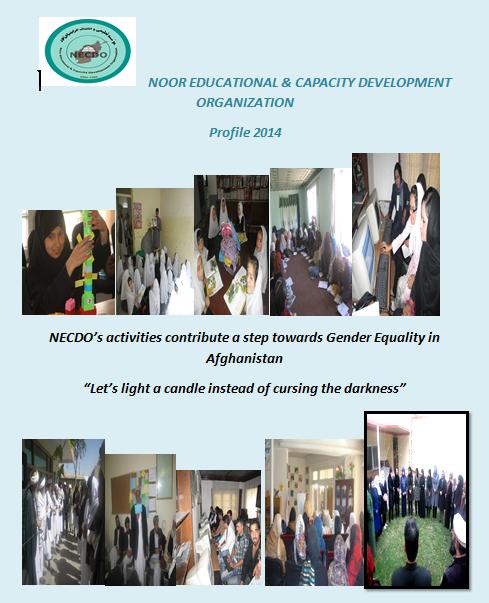 Annual Report2014