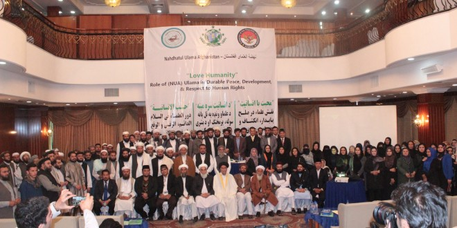 Annual Conference 2017 Role of Ulama In peace, Development, Respect to Human Rights and Love with Humanity Narrative Progres Report