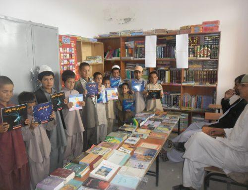 My Afghan Library (MAL)