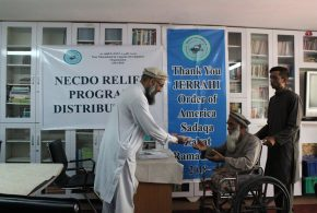 Relief Program Interventions (Eidul-Fitr)