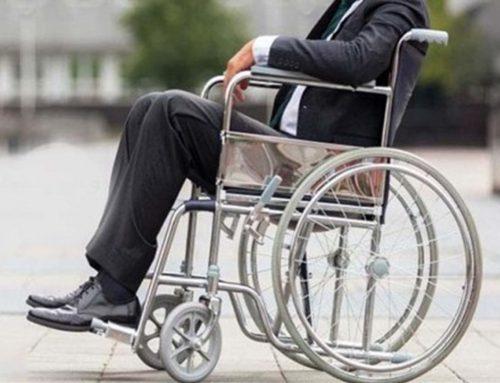 گزارش سروی وضع افراد دارای معلولیت در ادارات دولتی
