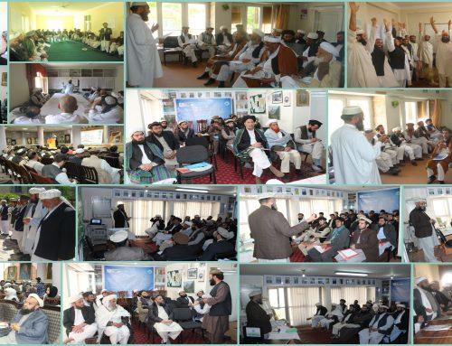 Imam Initiative
