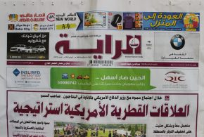 Alrayat News about  Intra-Afghan Peace Talks in Doha.Qatar