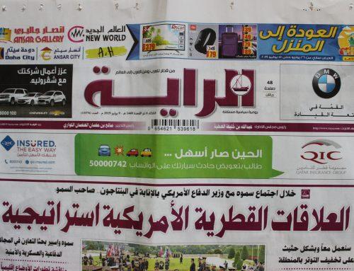 Alrayat News about  Intra-Afghan Peace Talks in Doha.Qatar