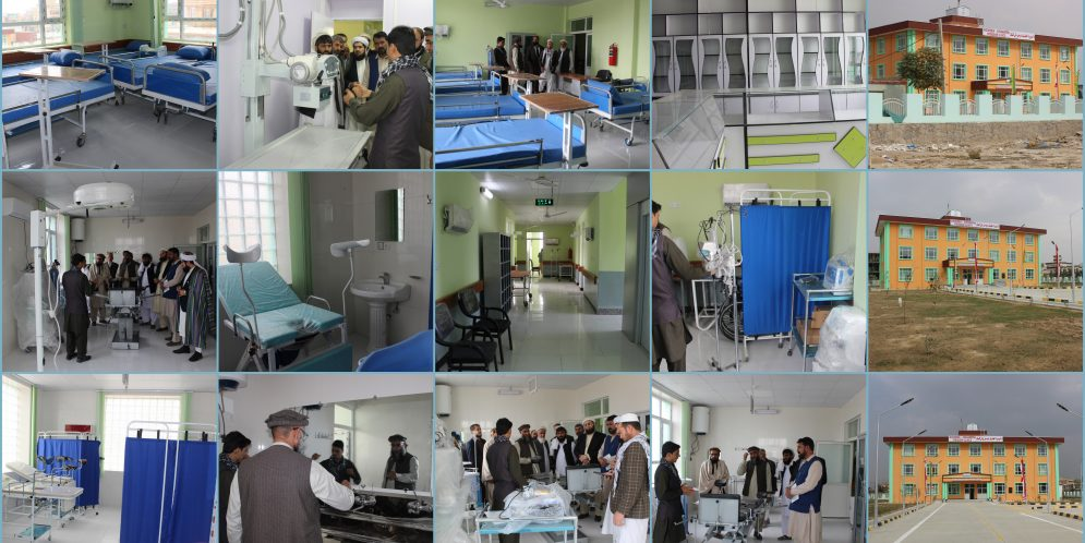 Indonesia & Afghanistan Friendship Polyclinic NECDO Project
