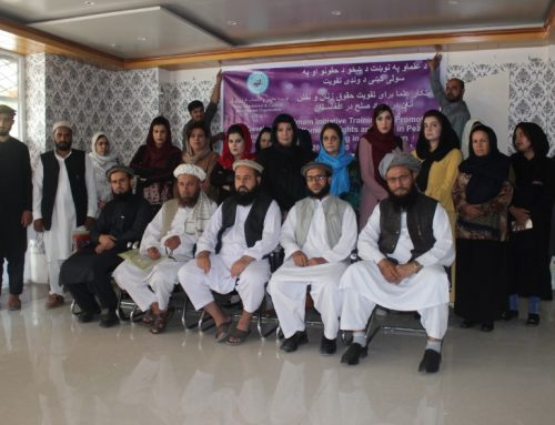 Imam Initiative Training for Promoting Women's Rights and Role in Peace Building in Afghanistan